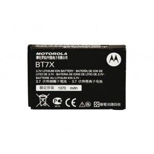 Аккумулятор Motorola PMNN4425