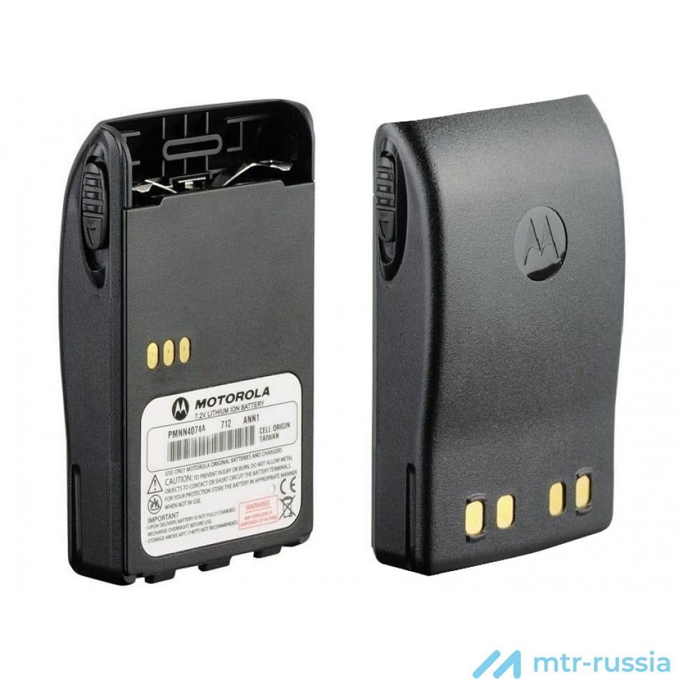 PMNN4074  в фирменном магазине Motorola