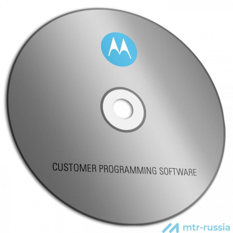 Ключ лицензионный опции телефонного соединения для Motorola DR3000/SLR5500