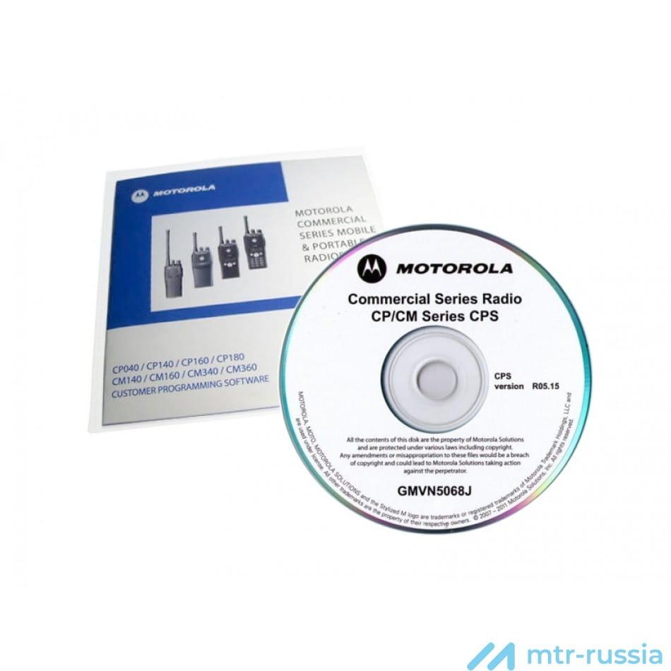 GMVN5068  в фирменном магазине Motorola