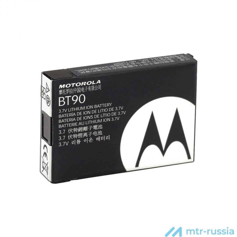 HKNN4013A  в фирменном магазине Motorola
